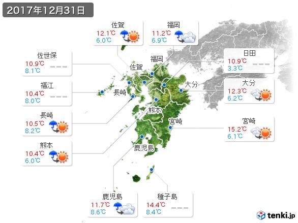 九州地方(2017年12月31日の天気