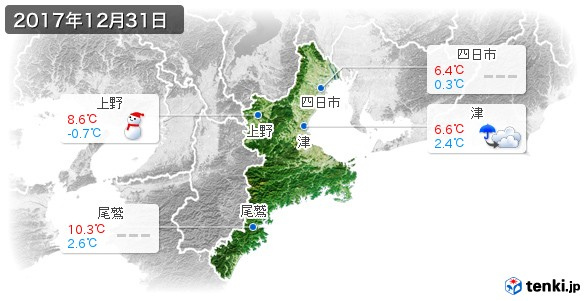 三重県(2017年12月31日の天気