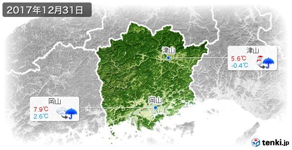 岡山県(2017年12月31日の天気