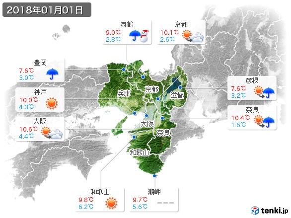 近畿地方(2018年01月01日の天気