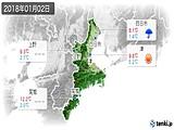 2018年01月02日の三重県の実況天気