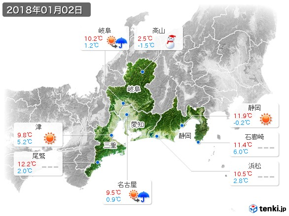 東海地方(2018年01月02日の天気