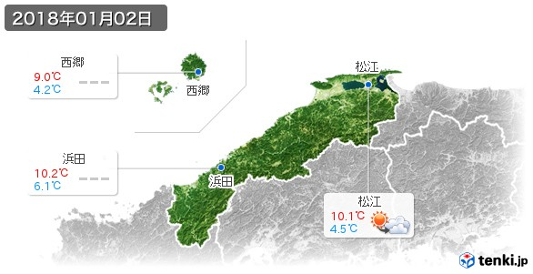 島根県(2018年01月02日の天気