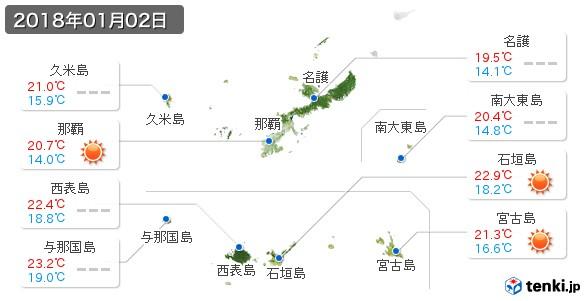 沖縄県(2018年01月02日の天気