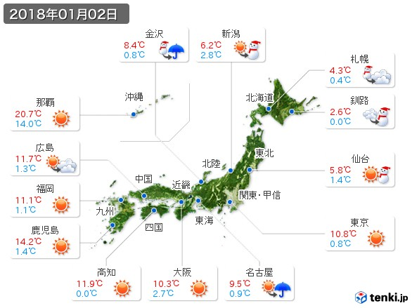 (2018年01月02日の天気