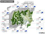 2018年01月08日の関東・甲信地方の実況天気