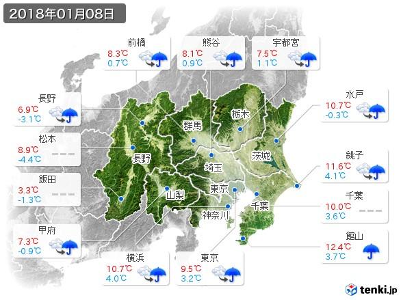 関東・甲信地方(2018年01月08日の天気