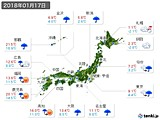 実況天気(2018年01月17日)