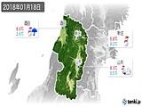2018年01月18日の山形県の実況天気