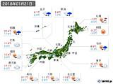 2018年01月21日の実況天気