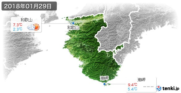 和歌山県(2018年01月29日の天気