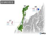 2018年01月31日の石川県の実況天気