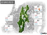 2018年01月31日の長野県の実況天気