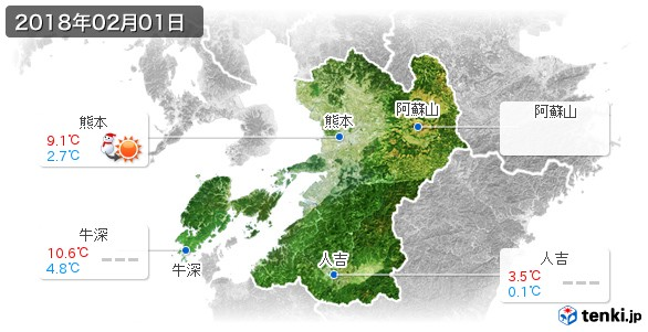 熊本県(2018年02月01日の天気