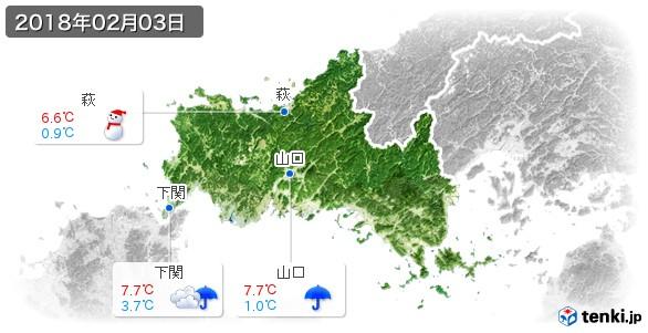 山口県(2018年02月03日の天気