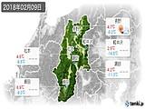 2018年02月09日の長野県の実況天気