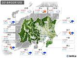 2018年02月10日の関東・甲信地方の実況天気