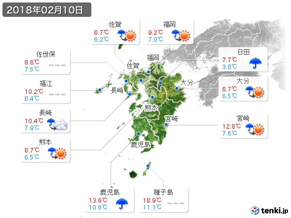 九州地方(2018年02月10日の天気