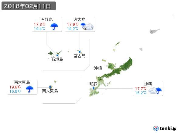 沖縄地方(2018年02月11日の天気
