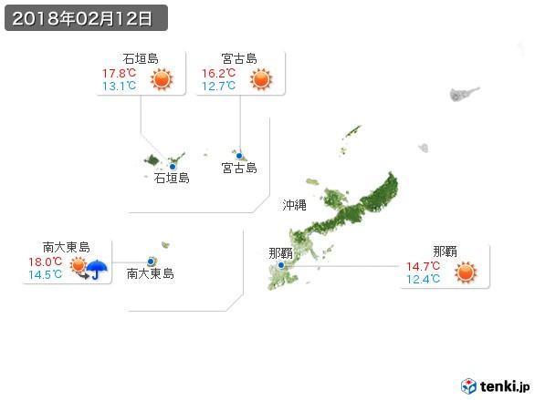 沖縄地方(2018年02月12日の天気