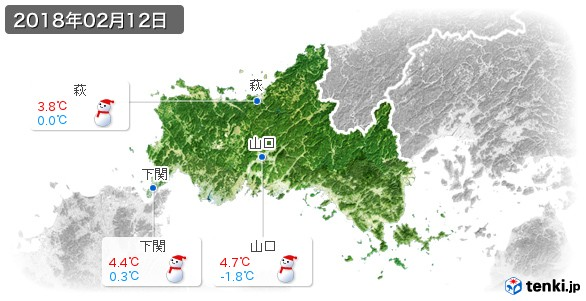 山口県(2018年02月12日の天気
