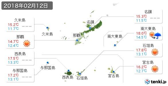 沖縄県(2018年02月12日の天気