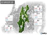 2018年02月13日の長野県の実況天気