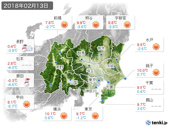 関東・甲信地方(2018年02月13日の天気