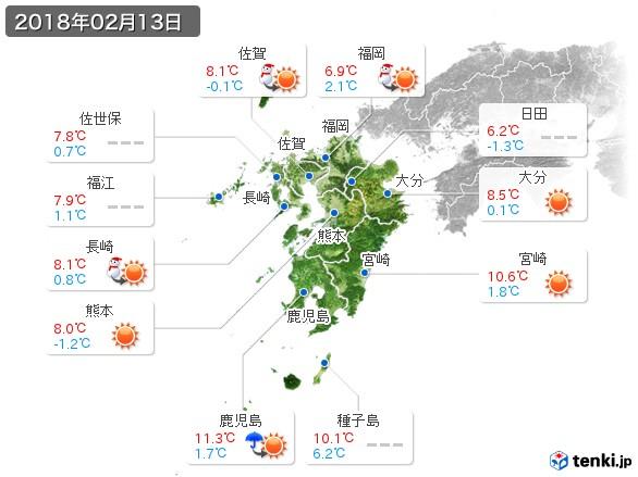 九州地方(2018年02月13日の天気