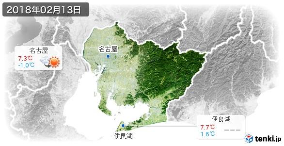 愛知県(2018年02月13日の天気