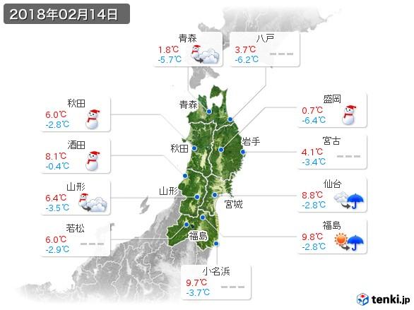 東北地方(2018年02月14日の天気