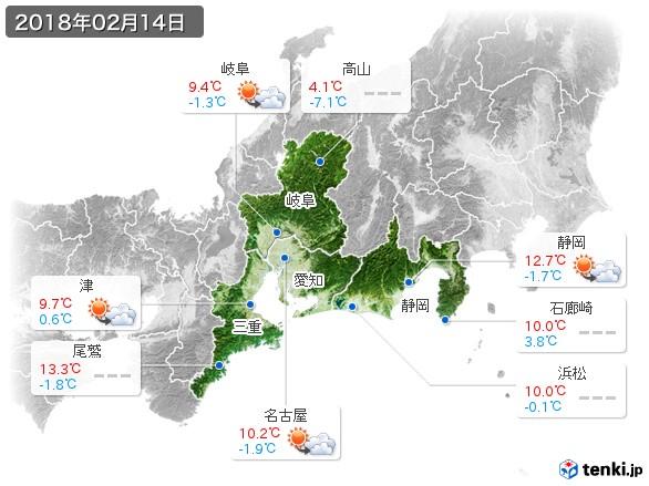 東海地方(2018年02月14日の天気