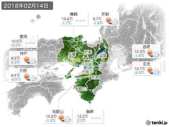 近畿地方(2018年02月14日の天気