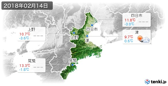 三重県(2018年02月14日の天気