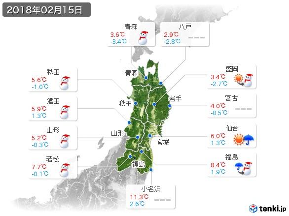 東北地方(2018年02月15日の天気
