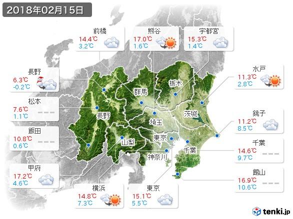 関東・甲信地方(2018年02月15日の天気