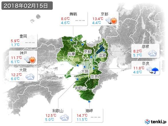 近畿地方(2018年02月15日の天気