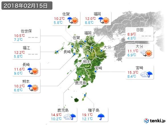 九州地方(2018年02月15日の天気
