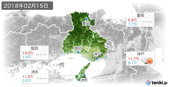 兵庫県(2018年02月15日の天気