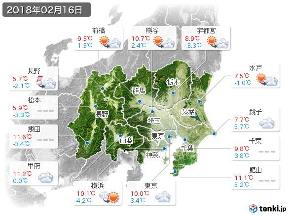 関東・甲信地方(2018年02月16日の天気