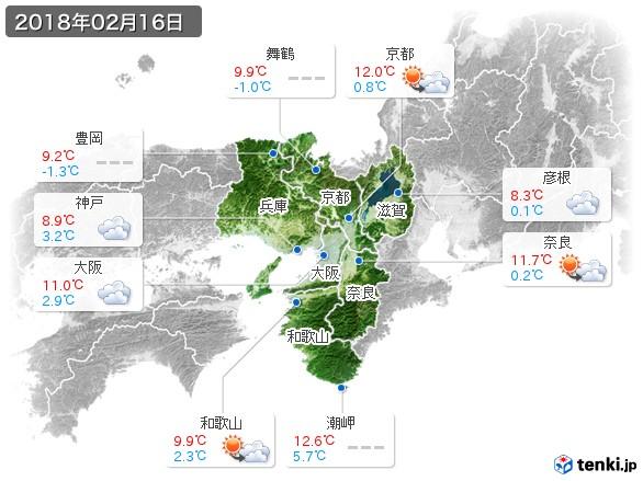 近畿地方(2018年02月16日の天気