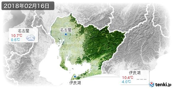 愛知県(2018年02月16日の天気