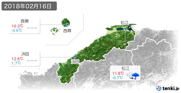 島根県(2018年02月16日の天気
