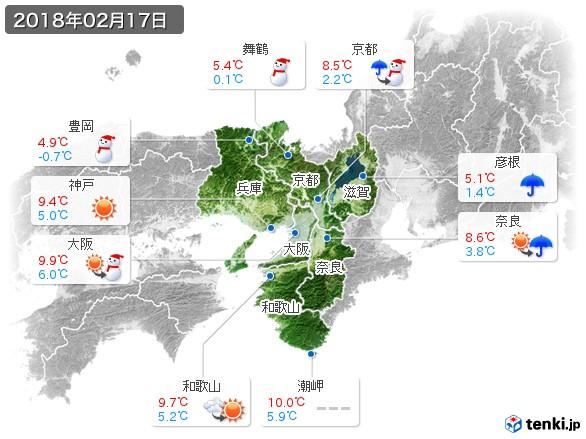 近畿地方(2018年02月17日の天気