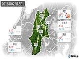 2018年02月18日の長野県の実況天気