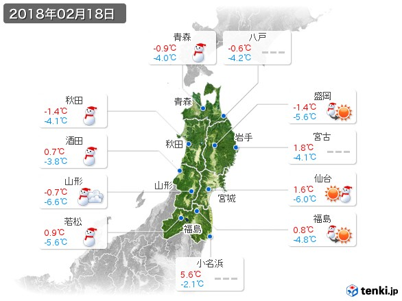 東北地方(2018年02月18日の天気