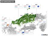 2018年02月21日の中国地方の実況天気