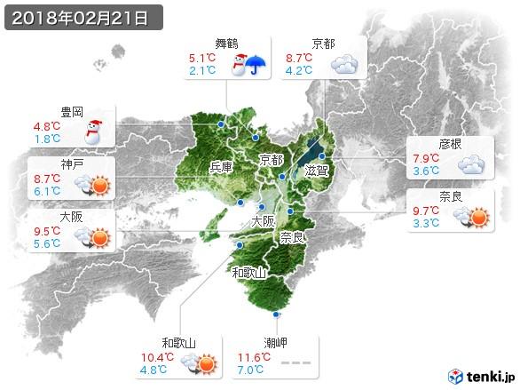 近畿地方(2018年02月21日の天気