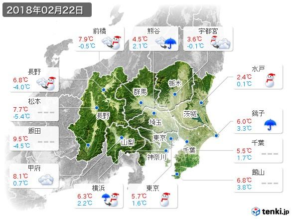 関東・甲信地方(2018年02月22日の天気