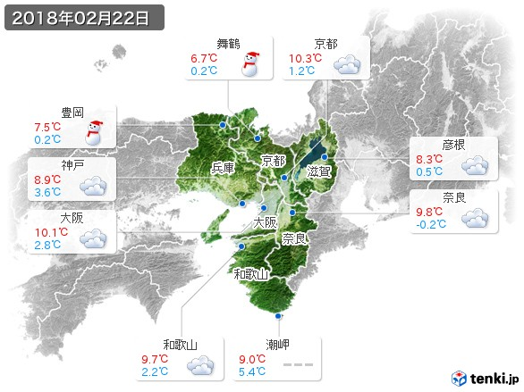 近畿地方(2018年02月22日の天気